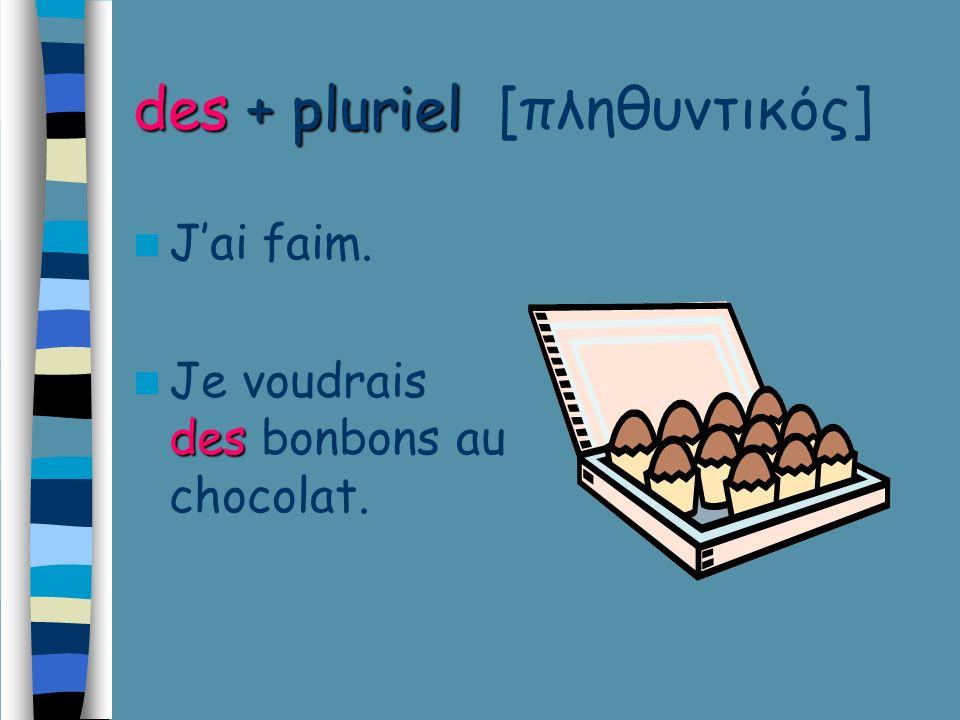 des + pluriel [πληθυντικός]